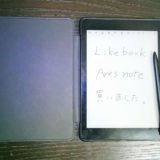 Likebook Ares note(7.8インチEinkタブレット)を買ったのでレビューします